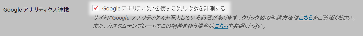 ga-event_1