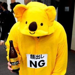 suzuki_koala
