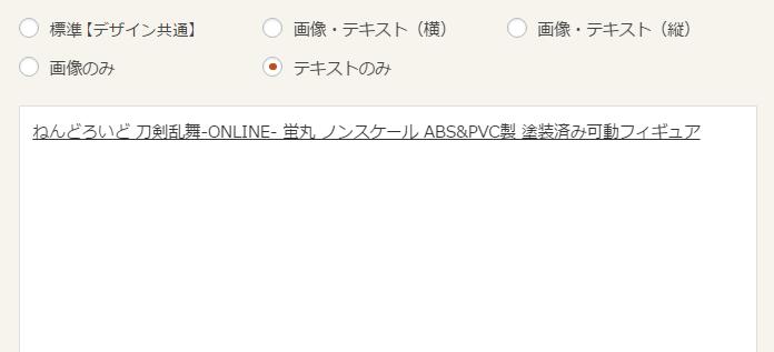 type_5